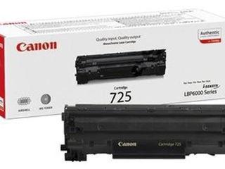 Cartuse laser, cerneala pentru Canon, HP, Samsung, Epson.