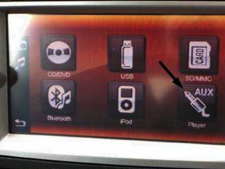 Original 2din Bosch Smart audio system navigation gps parrot встроеная громкая связь ideal