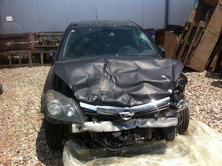 Cumpar Opel Astra H În orce stare .  куплю Opel Astra H в любом состоянии