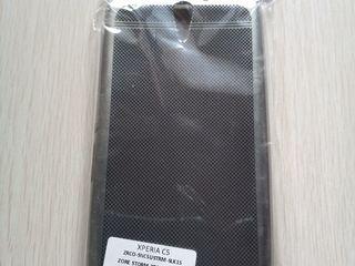 Чехол для Sony Xperia C5 Ultra