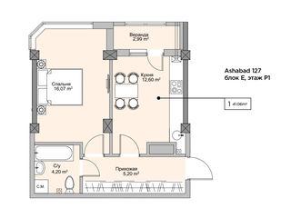 Apartament cu 1 odaie in sectorul Botanica