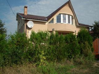 Отличный дом для вашей семьи, Пятра Албэ