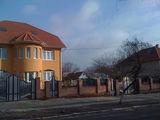 Новая цена! Дом напротив парка в Кагуле!!!