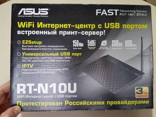 Wi-fi Router Asus RT-N10U