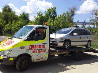 Evacuator/Эвакуатор 24/24h! La Vama! Leuseni, Oancea, Palanca, Costesti, Sculeni, Criva,Giurgiulesti