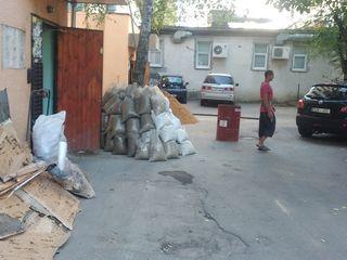 Грузчики подем материала вынос и вывоз строй мусора