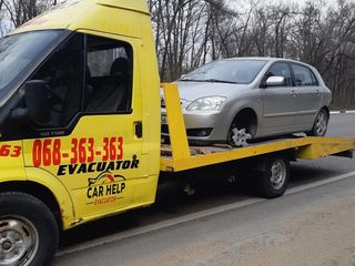 Evacuator comod, rapid sigur de la carhelp / tractari auto moldova chisinau