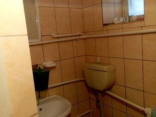 Продаётся пол-дома,Кагул.Центр-28000 евро