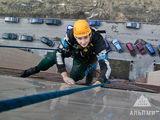 Высотные работы Alpinist montaj demantaj  5490