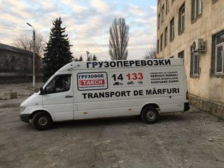 Sunati 14133 pentru transportul materialelor de constructie