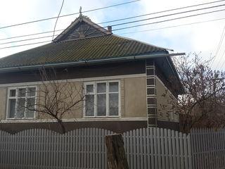 Продаю дом ---- Vind Casa