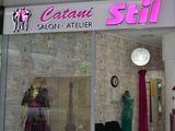 Ателье Catani - ремонт одежды,трикотажа, без выходных !!!ТЦ Атриум