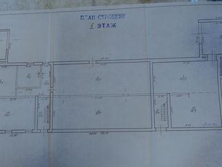 Продам здание 1015 кв 73 сотки цена договорная