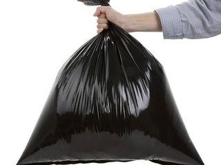 Выношу мусор из вашей квартиры