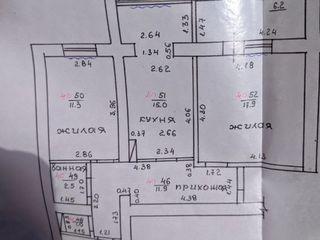 3 комнатная в элитном доме в Бендерах(центр)
