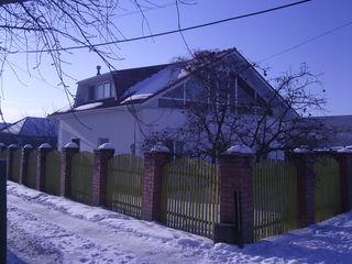 Продается дом. Возможен обмен с доплатой.