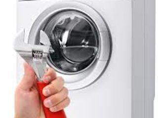 Ремонт стиральных машинок. Быстрый выезд!