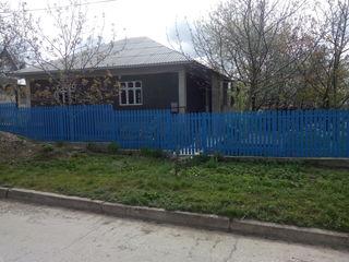 Se vinde casa de lоcuit. Продается жилой дом.