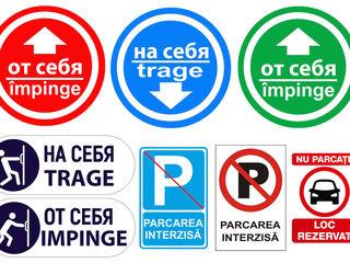 Информационные наклейки (предупреждающие таблички)
