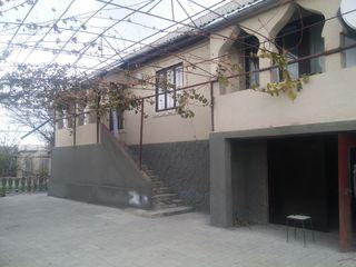 Прекрасный дом и добротный