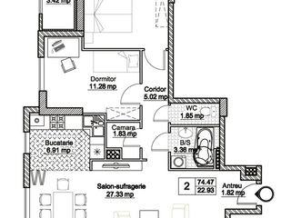 Bloc nou, living+bucatarie, 2 dormitoare, garderobă !!! Zonă verde!