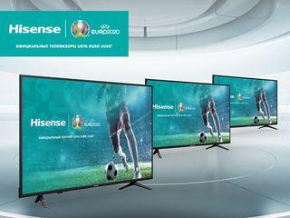 Hisense телевизоры - доступная цена+хороший подарок!