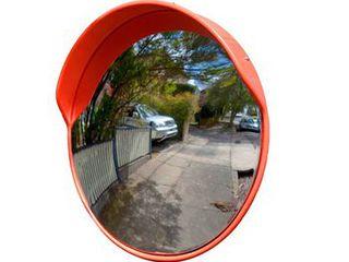 Oglinda rutiera  -Зеркало дорожное круглое, с защитным козырьком