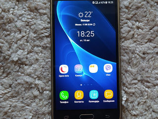 Бельцы Samsung Galaxy J510H