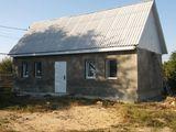 Продается уютный одноэтажный дом в селе Пырыта