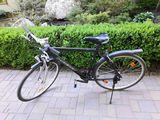 Велосипед для парня на 160-170 см из Германии!