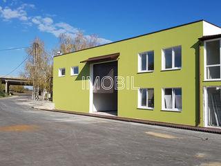 Предлагается в аренду Коммерческий Комплекс  / Промышленный общей площадью в 3020 кв.м.