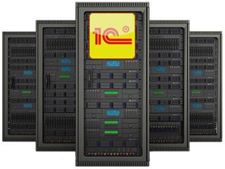 1C 8.3 + 50 posturi de munca + Server + consultatie privind automatizarea evidenti contabile