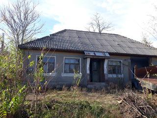 продается дом  без ремонта