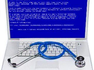 Reparatie calculatoare - laptopurilor! Instalare Windows, office! Chemarea si diagnostica gratuita!