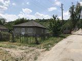 Дом находится в селе Каларашовка