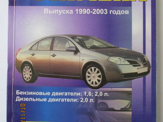 Vând carte Nissan Primera 1990-2003. Benzin 1,6; 2,0. Diesel 2,0. la preț de 160 lei.