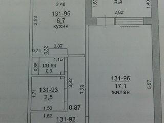 Se   vinde    apartamet  nou  cu o    camera, 7700  euro