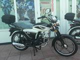 Viper rx 49cc
