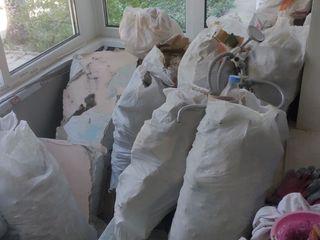 Evacuarea de gunoi  вызов строитеьного мусора грузчики грузоперевозки