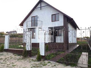 Vânzare casă în 2 nivele! Ghidighici, 38900€