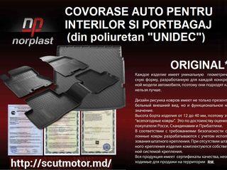 Covorase din super rezina pentru interior si portbagaj. scut pentru  auto -лучшее качество в Молдове