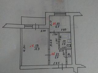 Apartament cu 1 odaie 8000 euro