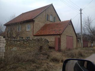 Дом в Григориополе - Приднестровье