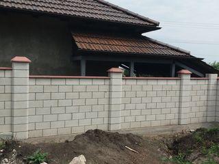 Все строительные работы