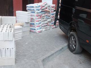 Грузчики подем материала вынос и вывоз строй мусора, перевозка сборка-разборка мебели.