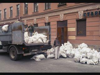 Вывезем на свалку любой Ваш мусор.