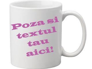 Именные кружки футболки тарелки чехлы для телефона Idei pentru cadouri сana, husa personalizata