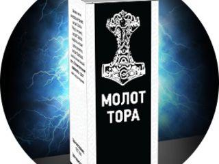 Капли Молот Тора 300 лей