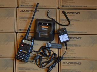 Радиостанция Baofeng UV-5R - 8 Вт , рация професиональная двух диапозонная