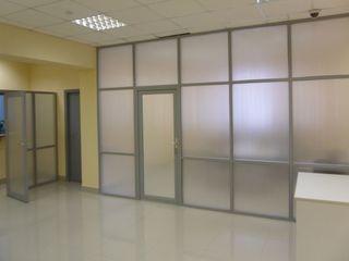 Partitii de aluminiu pentru oficii
